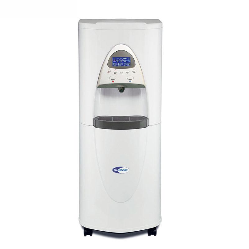 atmospheric water generator